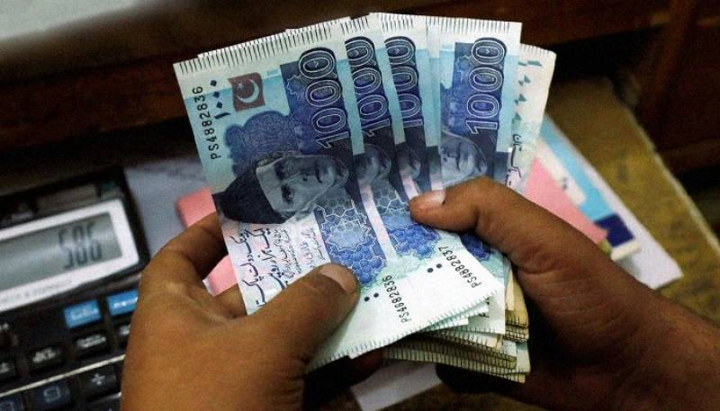 Rs14,500 will be transferred in bank account of each EOBI pensioner in August