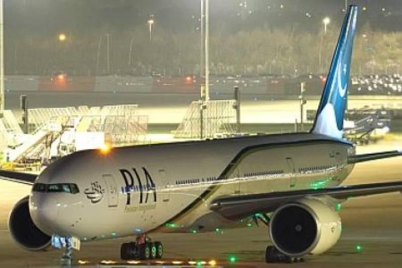 PIA's flight attendant 'slipped away' in Canada