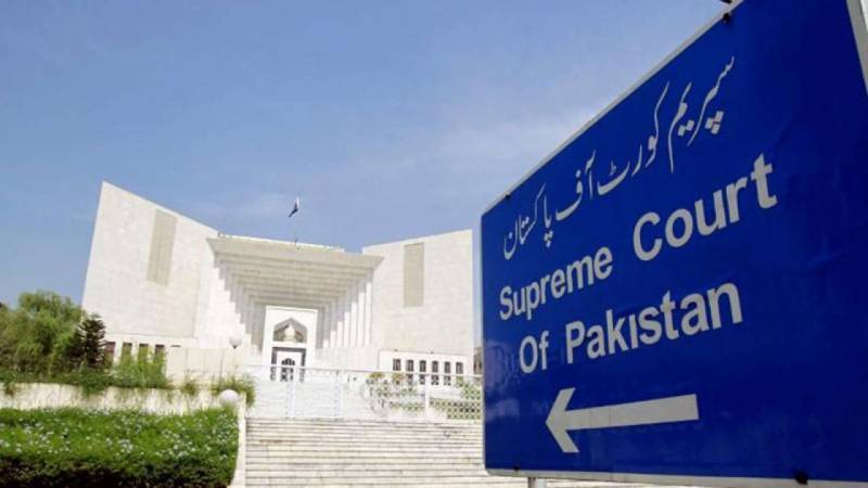 CJP Gulzdar orders formation of more accountability courts