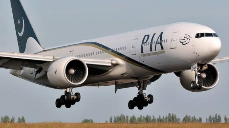 Coronavirus — PIA announces to resume flights to UAE