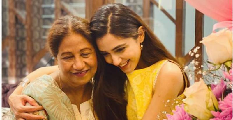 Maya Ali pens a heartfelt birthday note for her mother
