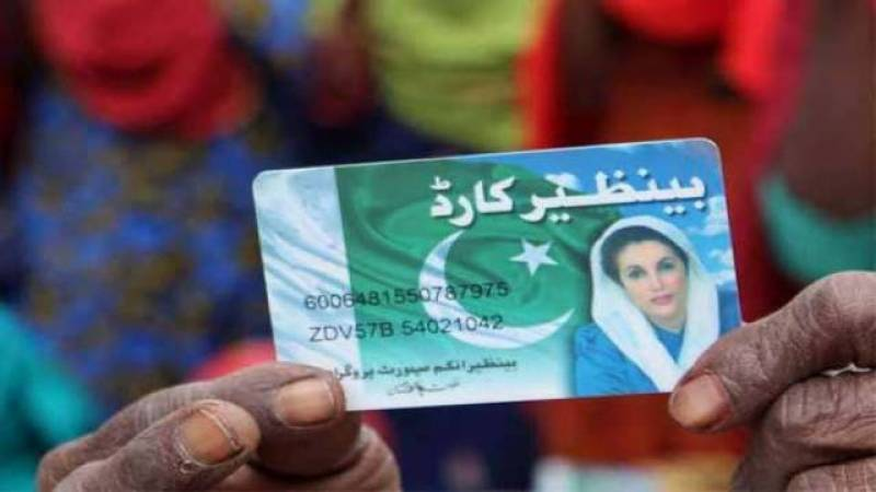 PHC employees ordered to refund illegally drawn BISP aid