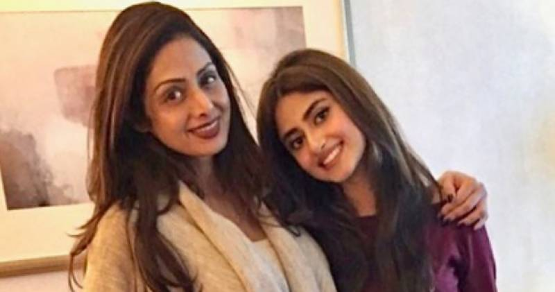 Sajal Aly pens an emotional note to celebrate the third anniversary of 'Mom'
