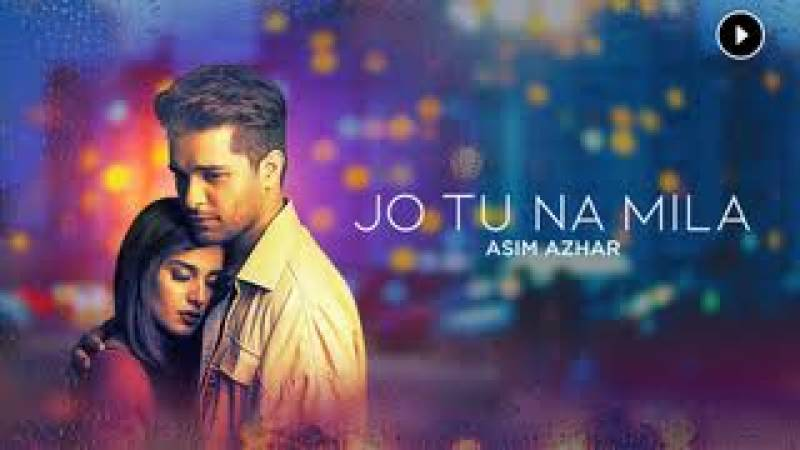 Asim Azhar's 'Jo Tu Na Mila' is a copy of Studio Ghibli production's soundtrack