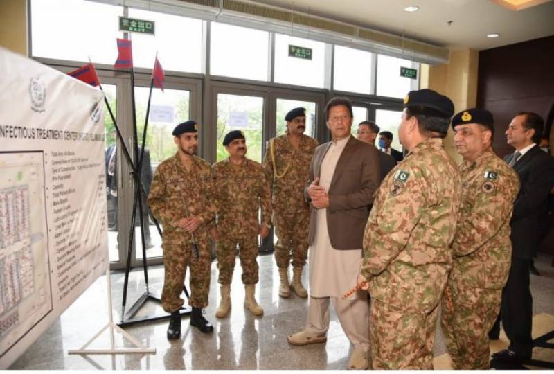 PM Imran opens Islamabad infectious diseases hospital built in just 40 days