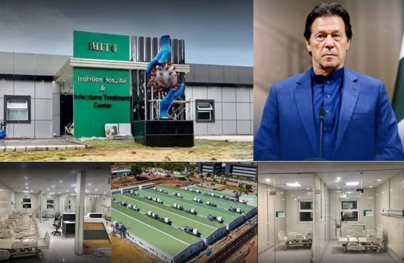 PM Imran to open Islamabad Isolation hospital, infectious treatment center today