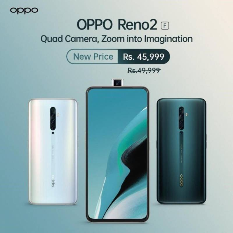 OPPO – Zoom into imagination now with a better price at the right time