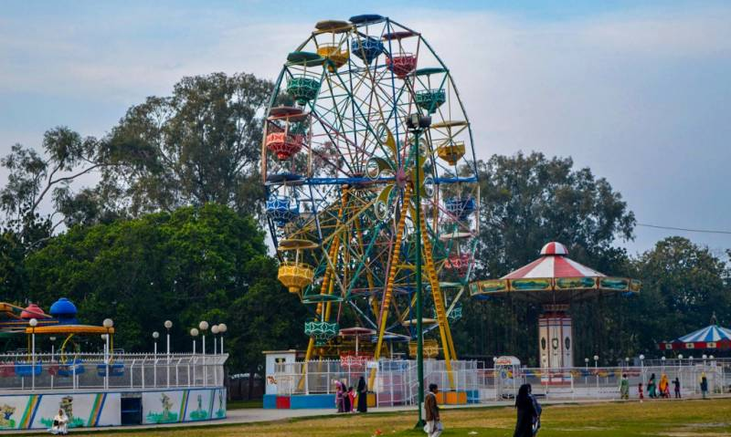Covid-19: Parks, recreational places to remain closed on Eidul Azha in Punjab