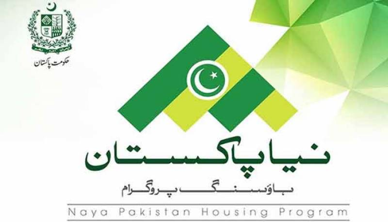 Subsidy announced for first 100,000 units of Naya Pakistan housing scheme