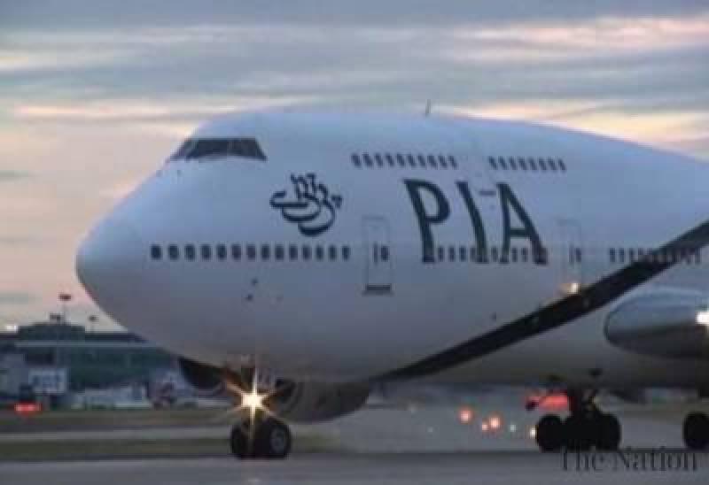 Ethiopian Airlines seeks Pakistan's clarification over fake pilot licenses