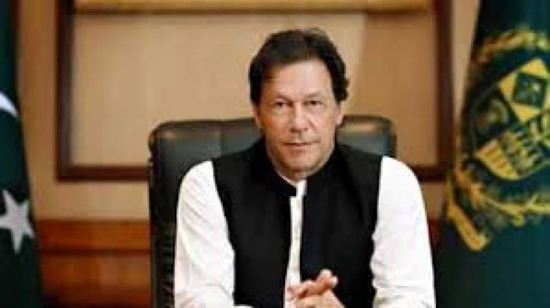 PM Imran emphasizes on providing relief to the poor segments of society