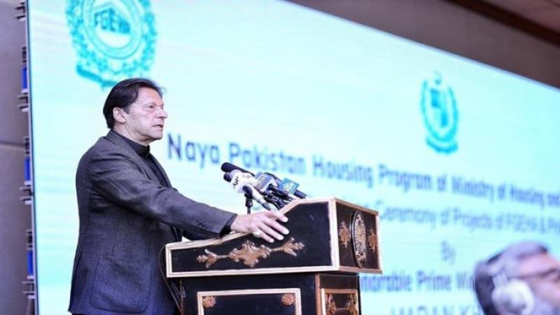 PM Imran moves to revive coronavirus-hit economy with surge in construction sector