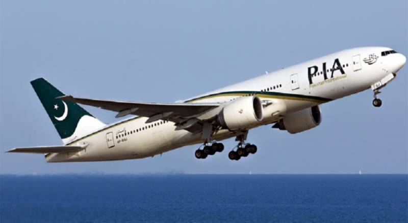 PIA airlifts 249 Pakistani nationals from China's Tianjin