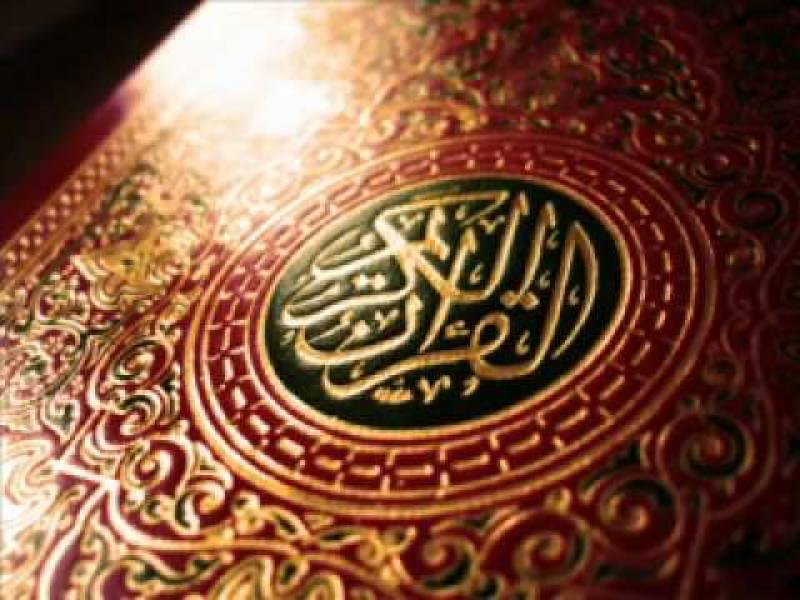NA adopts resolution for teaching Holy Quran with translation in universities