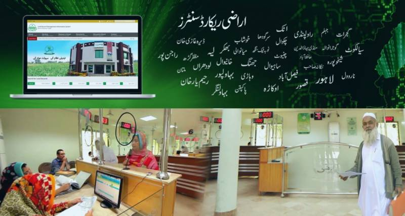 Punjab set to launch 20 mobile 'Arazi' centers for far flung areas