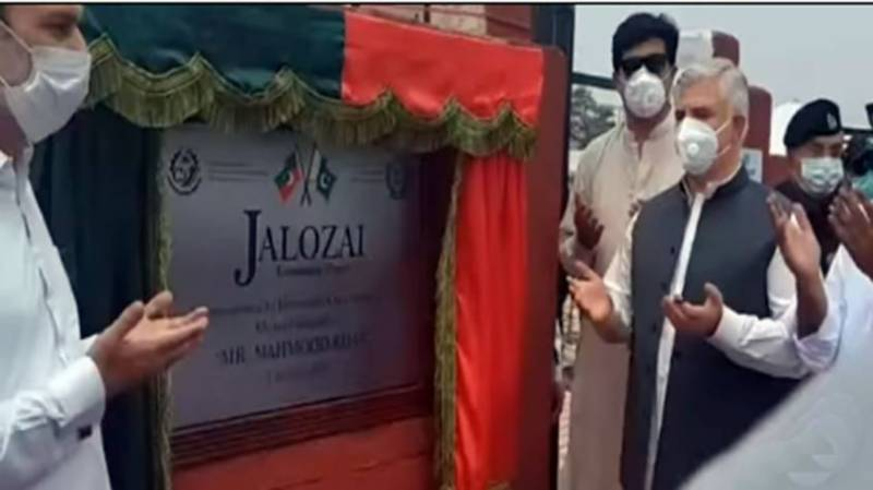 CPEC – Jalozai Economic Zone inaugurated in Peshawar (VIDEO)