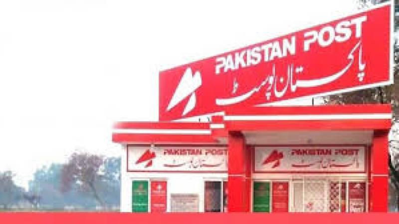 PTI govt announces loans for opening Digital Postal franchises