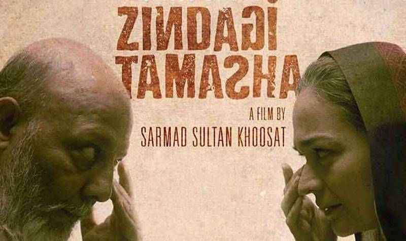 Senate panel approves Zindagi Tamasha for screening