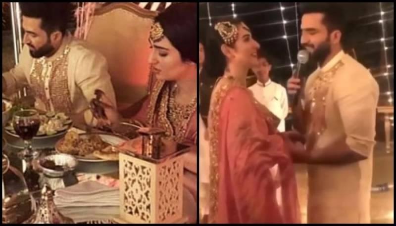 Sarah Khan and Falak Shabir tie the knot