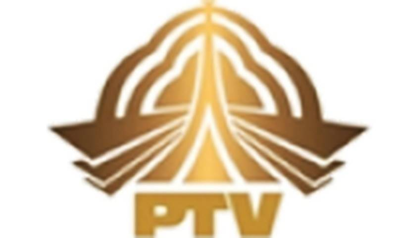 PTV license fee increased by Rs 65