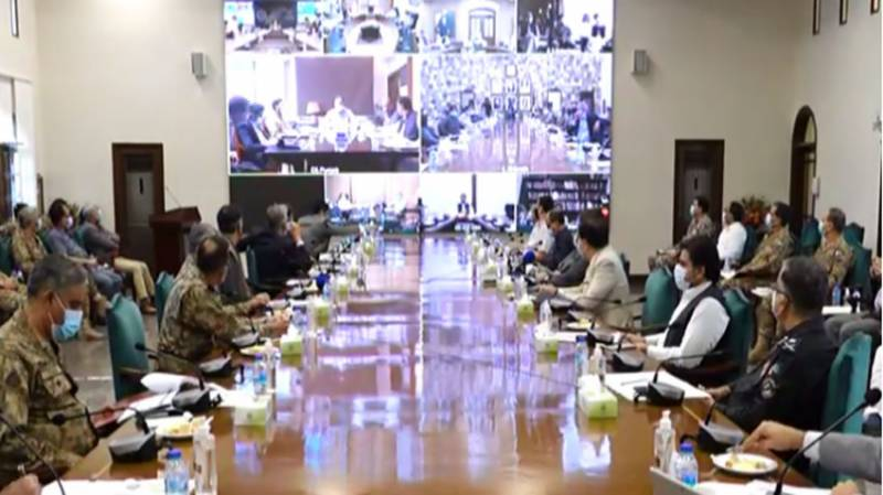 Special meeting of NCOC in progress in Karachi to review COVID-19 situation