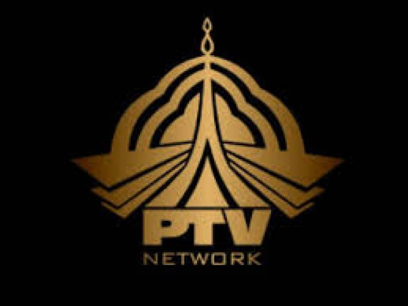 Govt tells reason behind increasing PTV license fee from Rs35 to 100