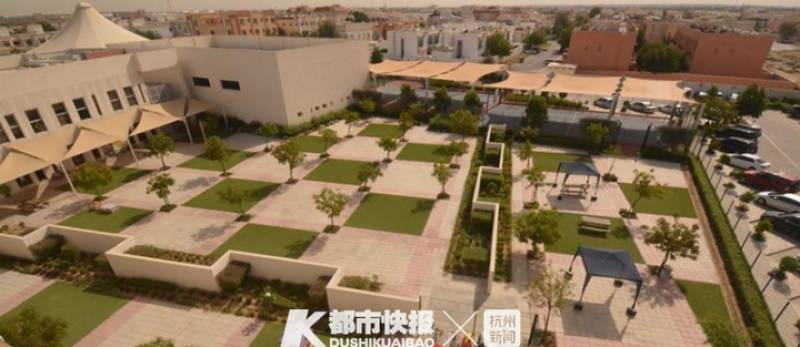 First Chinese School Dubai set to open in September