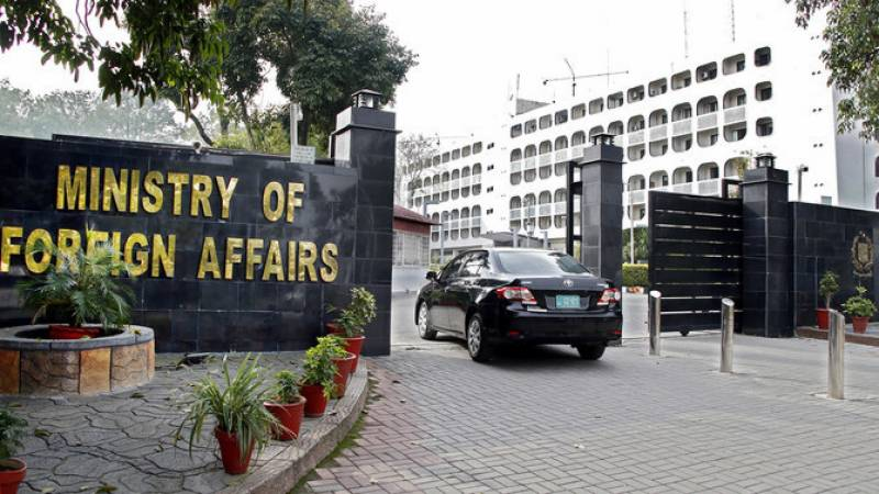 Foreign ministry rejects reports claiming violation in postings of mission abroad