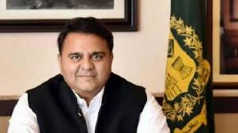 Zil Hajj moon will be sighted today in Karachi, says Fawad Ch'