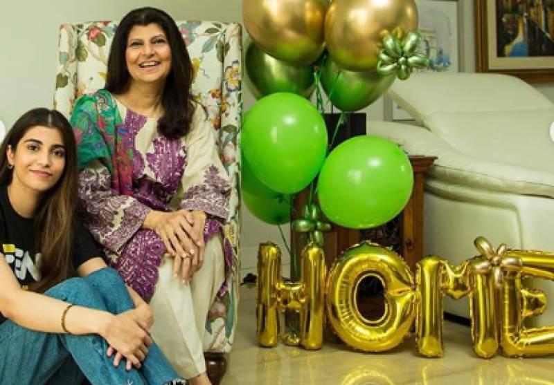 Rubina Ashraf returns home after defeating coronavirus