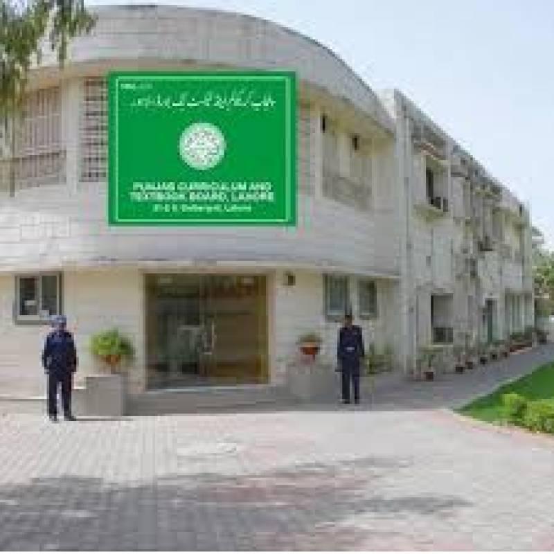 Punjab bans 100 books for carrying anti-Pakistan, blasphemous content