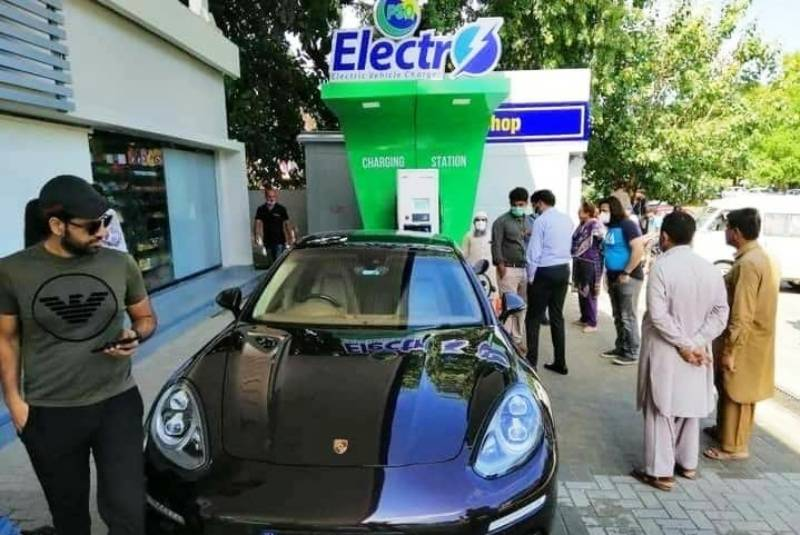 Pakistan installs first electric vehicle charger unit