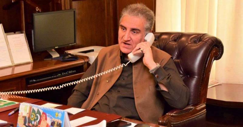Pakistani FM phones Saudi counterpart to inquire after ailing King Salman