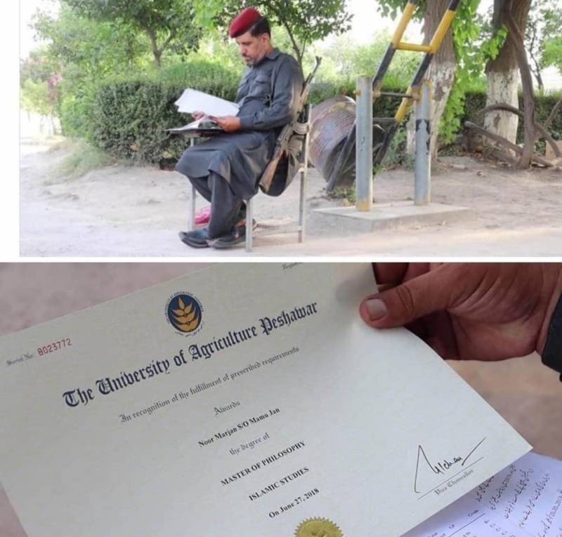 KP university's watchman completes M.Phil degree