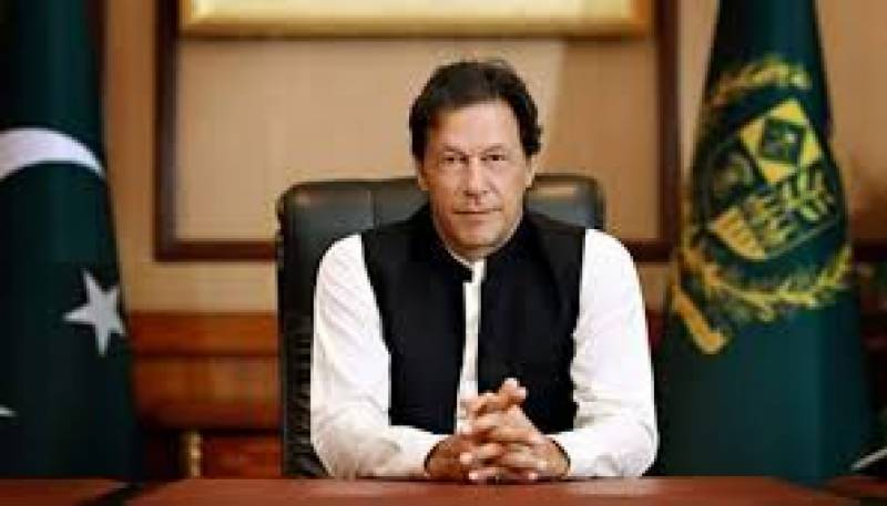 PM Imran to address nation today