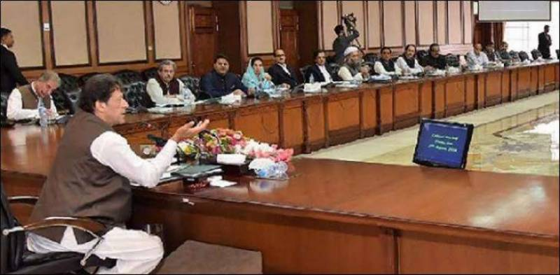 Federal Cabinet meeting to discuss overall political, economic situation today