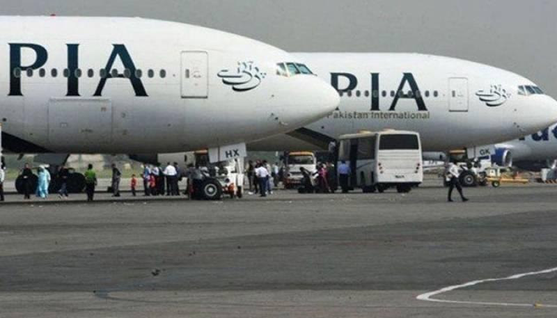 PIA cabin crew to undergo mandatory breath analyzer check