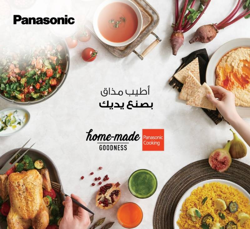 Share Goodness this Eid Al Adha with Panasonic's Kitchen Innovations