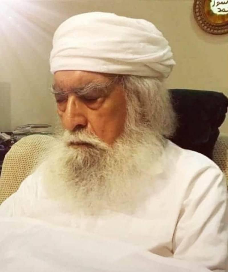Pir Shah Abdul Haq Gilani of Golra Sharif dies at 94