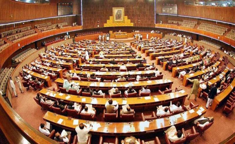 Senate passes bills to curb terror financing