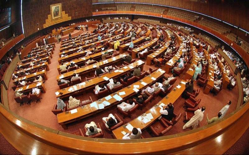 FATF: Pakistan's Parliament passes bill to curb terror financing