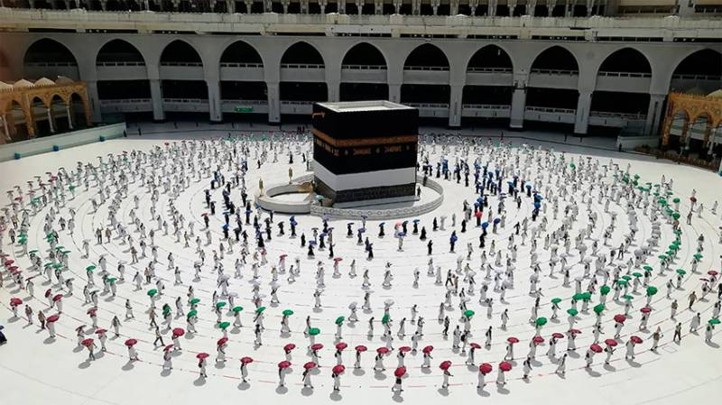 Hajj pilgrims to perform Waqoof-e-Arafat today