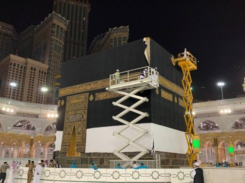 Holy Kaaba adorned with new 'kiswa'