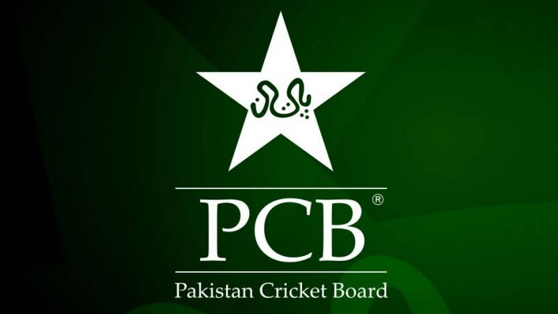 PCB asks former cricketers to apply for job positions