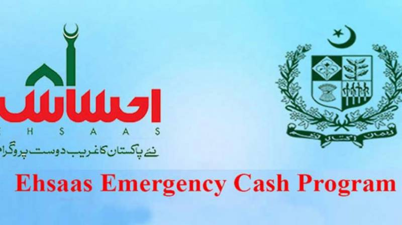 Int'l donors laud Ehsaas Emergency Cash Programme