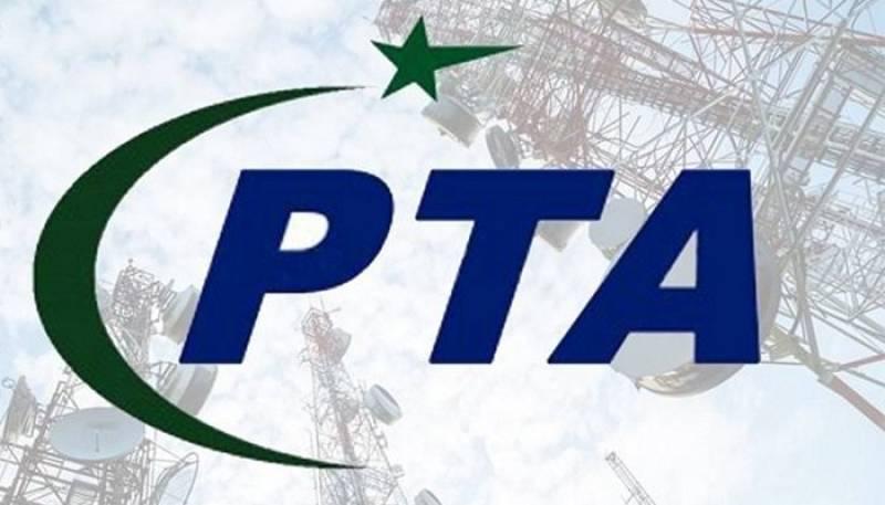 PTA further extends deadline for VPNs registration