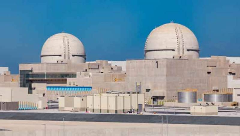 UAE launches Arab world's first nuclear power plant 'Barakah'