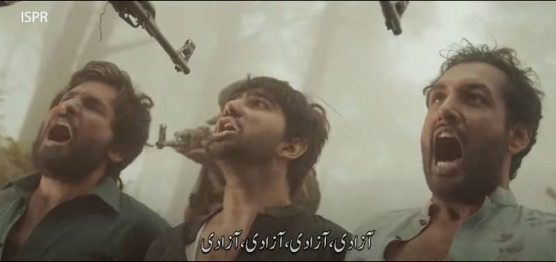 ISPR releases new song on Kashmiris' freedom struggle ahead of Youm-e-Istehsal