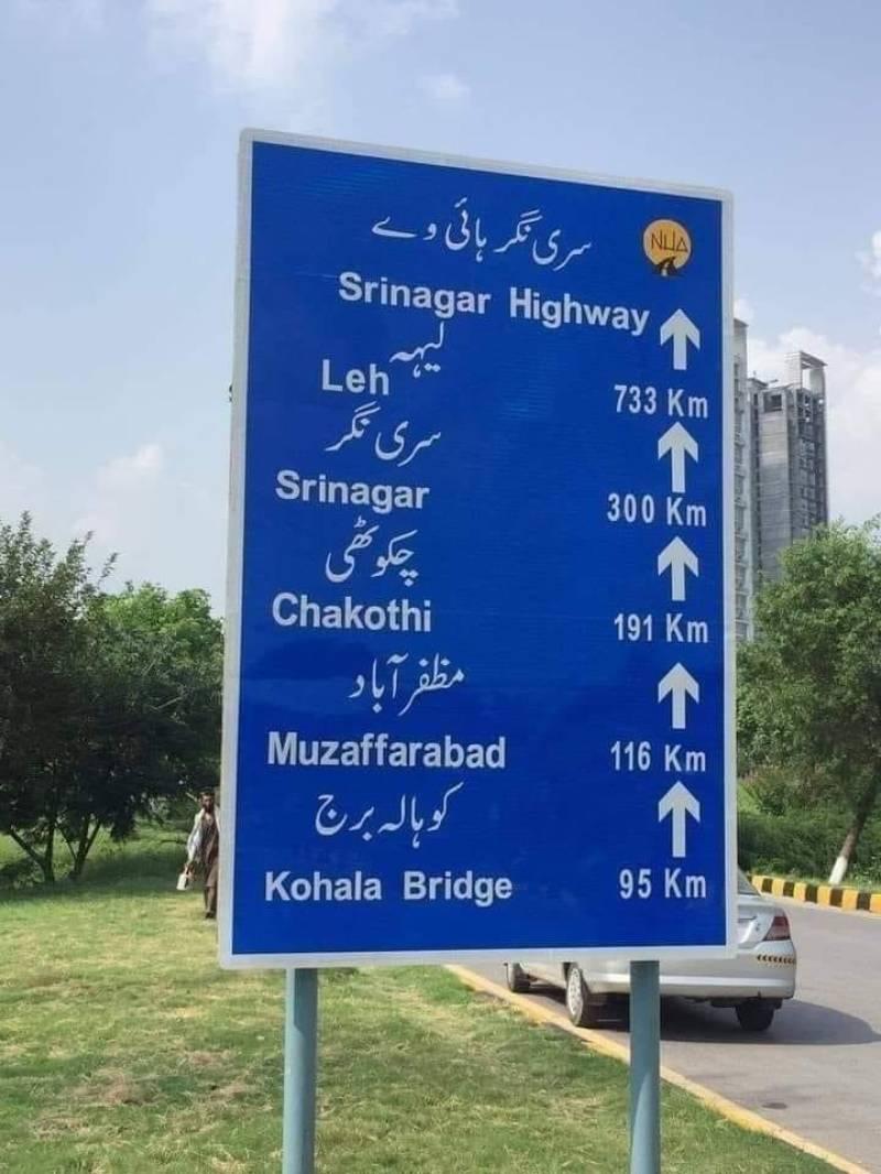 Pakistan renames Kashmir Highway as Srinagar Highway