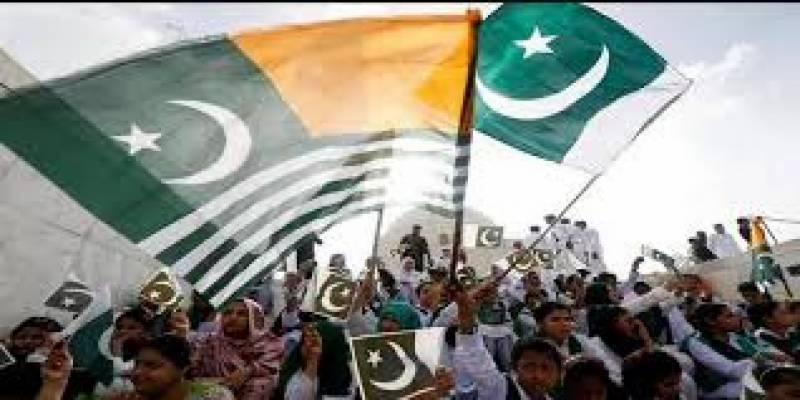 Pakistan marks Youm-e-Istehsal to express solidarity with oppressed Kashmiris